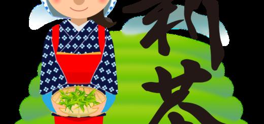 商用フリー・無料イラスト_新茶文字と早乙女のイラスト_saotome009