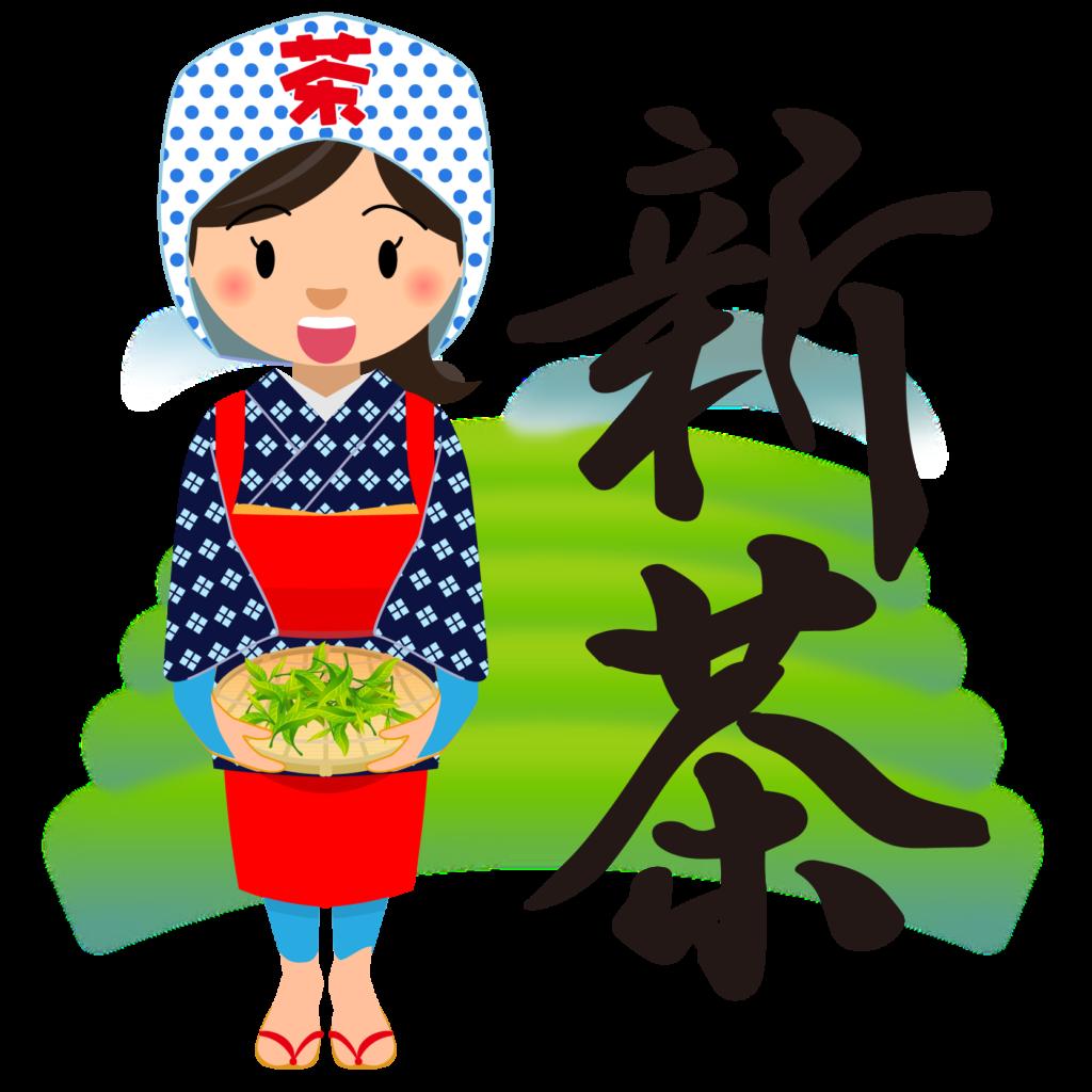 商用フリー・無料イラスト_新茶文字と早乙女のイラスト_saotome010