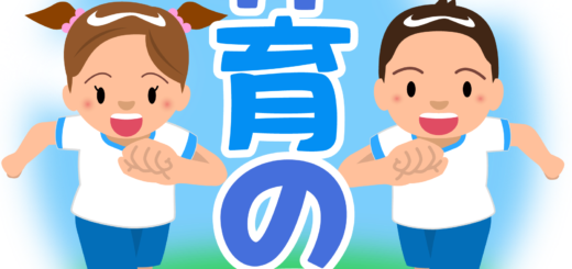 商用フリー・無料イラスト_体育の日(スポーツの日)のイラスト_taiikunohi010