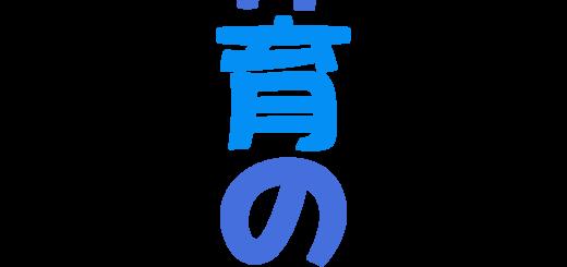 商用フリー・無料イラスト_体育の日(スポーツの日)のイラスト_taiikunohi012