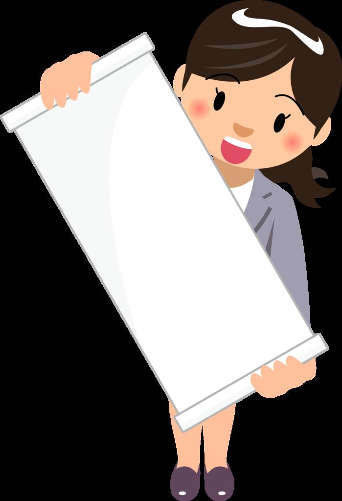 商用フリー・無料イラスト_「無地」の紙(びろーん)を広げる、女性のイラスト_birohn027