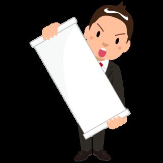 商用フリー・無料イラスト_「無地」の紙(びろーん)を広げる、怒った顔の男性のイラスト_birohn029