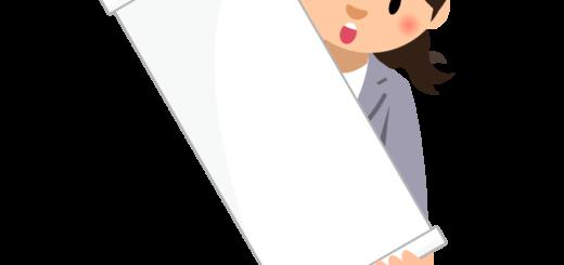 商用フリー・無料イラスト_「無地」の紙(びろーん)を広げる、怒った顔の女性のイラスト_birohn031