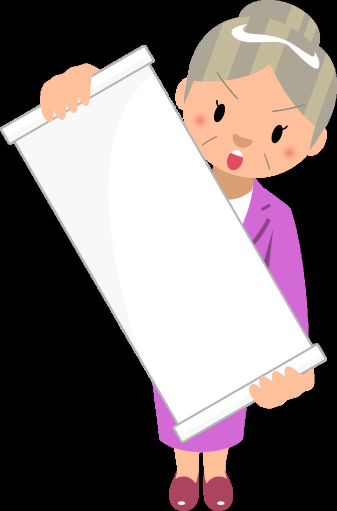 商用フリー・無料イラスト_「無地」の紙(びろーん)を広げる、怒った顔のシニア女性のイラスト_birohn032