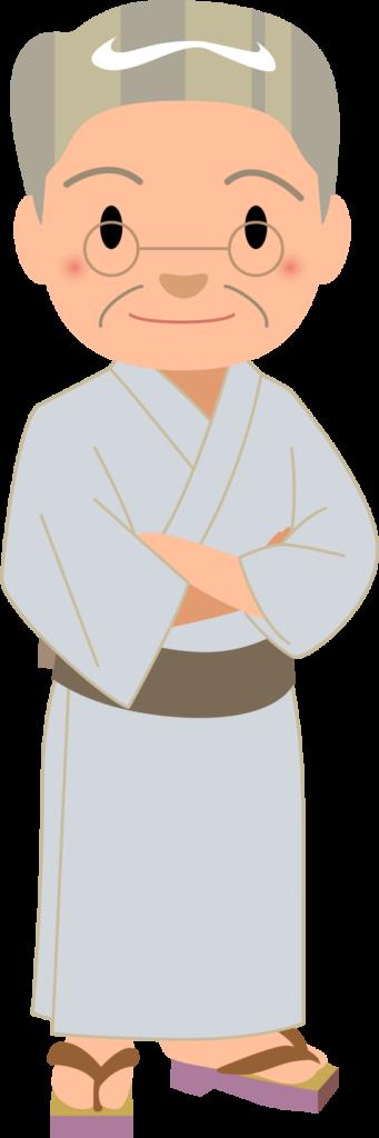 商用フリー・無料イラスト_着物姿のおじいちゃん_suit_grandfather004