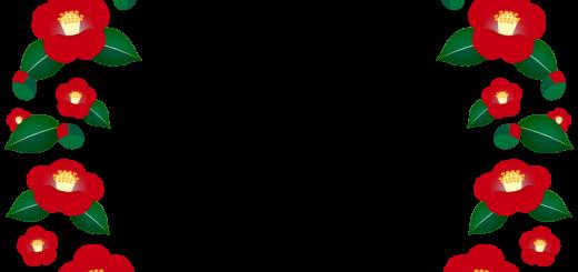 商用フリー・無料イラスト_赤い椿(つばき)の花のサークルのイラスト_tsubaki031